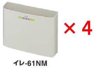 コクヨ リサイクルボックス デスクサイドタイプ 4ケセット 【 5L サイズ:Sサイズ 】 【 ウォームグレー色 】 【 固定用強力マグネットシート付 】 【 分別シール付き 小 1シート 】 【 送り付け 】】 オフィス清掃関連用品