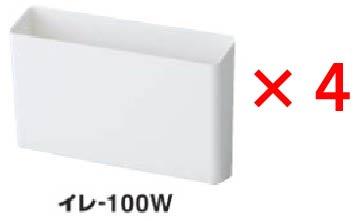 コクヨ リサイクルボックス デスクサイドタイプ 4ケセット 【 4L 】 【 ホワイト色 】 【 固定用強力マグネットシート付 】 【 送り付け 】】 オフィス清掃関連用品