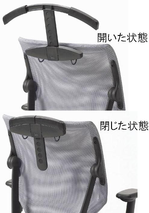 オプション ジャケットハンガー 【 ヘッドレストなし用 】  パフォーマチェア用  ( for Performa chair )