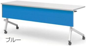 <title>期間限定特価 2021年4 25 日 迄 会議空間にも彩りを ABS幕板付き 2人用 平行スタッキング可能 送料無料 北海道 沖縄 離島を除く 日本製 アイリスチトセ CFTX-HW1560P フォールディングテーブル W1500×D600×H700mm 棚付 ABS幕板付 幕板:ブルー ◆セール特価品◆ 指つめ防止設計 スリム収納設計 天板:ホワイト お客様組立 オフィス SOHO 会議室 セミナー 医療 福祉施設 病院 公共施設 学校 学習塾向け</title>