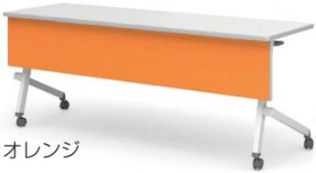 アイリスチトセ CFTX-HW1845P フォールディングテーブル[W1800×D450×H700mm][棚付][ABS幕板付][幕板:オレンジ][指つめ防止設計][スリム収納設計][天板:ホワイト][お客様組立]オフィス,SOHO,会議室,セミナー,医療・福祉施設,病院,公共施設,学校,学習塾向け