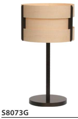 テーブルスタンド S8073G 【 White Maple-EF ホワイトメープル 】 【 E26 電球型蛍光灯 EFG 15W型×1 (電球色) 】 【 メープル色 】 【 H650×WΦ375 】 【 中間スイッチ付き 】 【 省エネ 】 デスクスタンド 卓上スタンドライト dcs デザイン照明