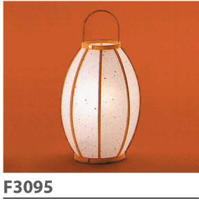 テーブルスタンド F3095 【 Bamboo ( S ) バンブー 】 【 E26 普通球 60W 】 【 竹色 】 【 H538×WΦ282 】 【 中間スイッチ付き 】 【 省エネ 】 デスクスタンド 卓上スタンドライト dcs デザイン照明