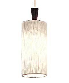 ペンダント型照明 WP7071A 【 WAVE-EF ウェイブ 】 【 E17 電球型蛍光灯 EFA 10W型×1(電球色) 】 【 ホワイト色 】 【 H298×WΦ90 コード長 1500 】 【 省エネ 】 dcs デザイン照明