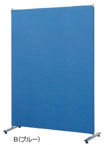 簡易パーティション クロス張りタイプ PTS-1612(B)[W1200xH1600mm][ブルー色][安定脚付き][クロス手洗い可能][お客様組立]接客スペース用,休憩スペース用,玄関目隠し用,収納スペース作り用
