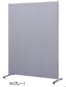 簡易パーティション クロス張りタイプ PTS-1612(N)[W1200xH1600mm][グレー色][安定脚付き][クロス手洗い可能][お客様組立]接客スペース用,休憩スペース用,玄関目隠し用,収納スペース作り用