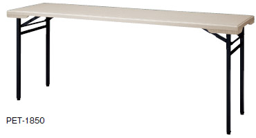 ニシキ工業 環境対応樹脂天板テーブル 折りたたみテーブル PET-1850【棚なし】【1800W×500D×700Hmm】【アジャスター付】【天板:ライトグレー色】SOHO、自宅、オフィス、学校、塾、福祉施設、病院用、食堂、工場用テーブル