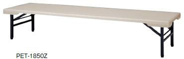 ニシキ工業 環境対応樹脂天板テーブル 折りたたみテーブル 座卓タイプ PET-1850Z【1800W×500D×3300Hmm】【アジャスター付】【天板:ライトグレー色】SOHO、自宅、オフィス、学校、塾、福祉施設、病院用、食堂、工場用テーブル