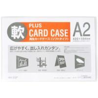 再生カードケース ソフト 格安 価格でご提供いたします 新作からSALEアイテム等お得な商品満載 A2 PC-302R