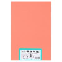 再生色画用紙8ツ切 開催中 100枚 春の新作 かき