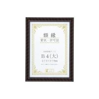 金ラック-R B4(大) 箱入J335-C2900 10枚