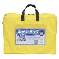 人気の定番 人気海外一番 キャリーバッグ CB-440-Y A4 黄 マチ付