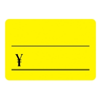 蛍光カード 14-3655 特大\付 レモン