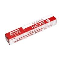ボールペン替芯 BR-6A-H-R 10本 限定品 赤 低廉
