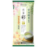 銘茶工房 煎茶 人気 おすすめ 当店は最高な サービスを提供します 彩 20袋 MSD-100SI