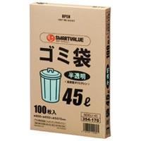 ゴミ袋 HD 半透明 45L 安心と信頼 N045J-45 Seasonal Wrap入荷 100枚