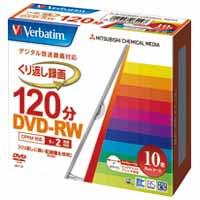 予約販売 DVDRW10枚VHW12NP10V1 男女兼用