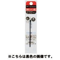 人気の定番 ボールペン替芯 いよいよ人気ブランド BR-CL15 青 5本