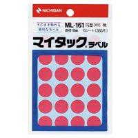 開店祝い 日本正規代理店品 マイタック カラーラベル ML-161 桃 16mm