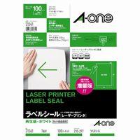 レーザーラベル再生紙 流行のアイテム 低価格 31361 A4 100枚 全面