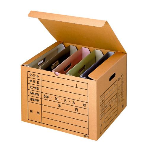 【代引不可】【セキセイ】 文書保存箱 A4・B4サイズ兼用 SBF-001B-00 【ボックスファイル】 【収納・保存箱】【ポイント10倍】