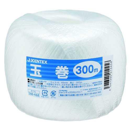【個別送料】【J-260028】【ジョインテックス】ひも 玉巻300m白40巻 B174J-40【梱包・包装】