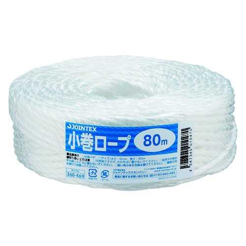 【個別送料】【J-260029】【ジョインテックス】ひも 小巻ロープ5mm×80m白48巻 B175J-48【梱包・包装】