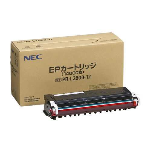 【J-177343】【NEC】トナーカートリッジ PR-L2800-12【トナーカートリッジ】