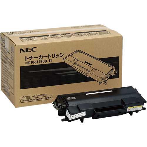 【J-335544】【NEC】トナーカートリッジPR-L1500-11【トナーカートリッジ】