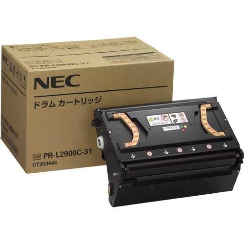 【J-368075】【NEC】ドラム PR-L2900C-31【トナーカートリッジ】