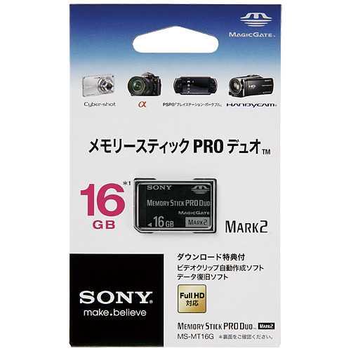 【J-329630】【SONY】高速メモリースティックPRO Duo MS-MT16G【メディア】