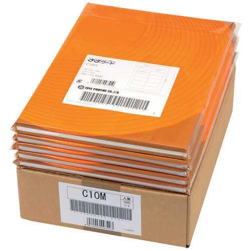 【J-321340】【東洋印刷】ナナ コピー用ラベル C8i A4/8面 500枚【コピー用紙】