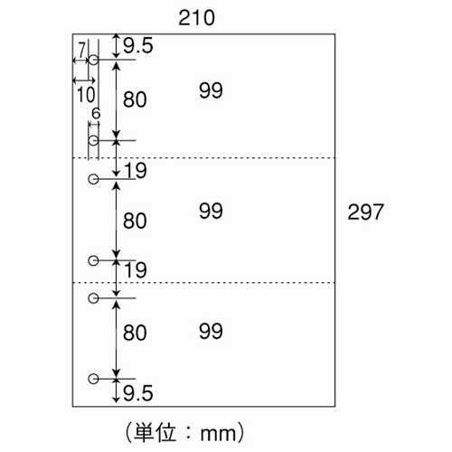 【J-325611】【日本紙通商】カット紙 A4-3-6 3分割6穴 A4 500枚×5冊【コピー用紙】