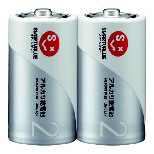 【J-366082】【ジョインテックス】アルカリ乾電池 単2×100本 N122J-2P-50【電池・電球】