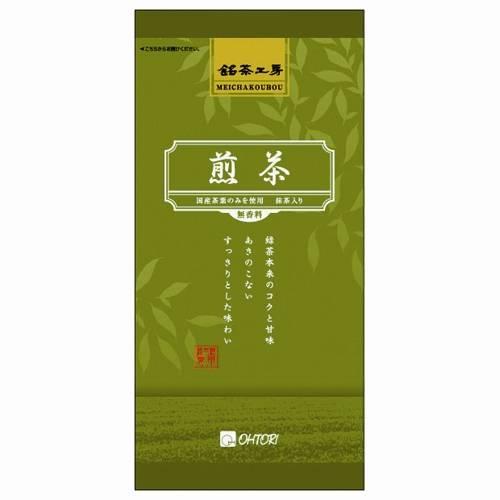 【J-330727】【鳳商事】銘茶工房 煎茶 20袋 MSD-100S【調理家電】
