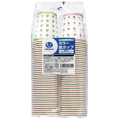 【個別送料】【J-322064】【ジョインテックス】カラー紙カップCC柄 7oz2400個 N026J-7C-P【キッチン】