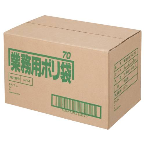【個別送料】【J-327736】【日本サニパック】ポリゴミ袋 N-74 半透明 70L 10枚 40組【掃除用品】
