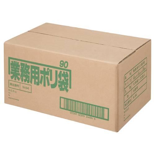 【個別送料】【J-327737】【日本サニパック】ポリゴミ袋 N-94 半透明 90L 10枚 30組【掃除用品】