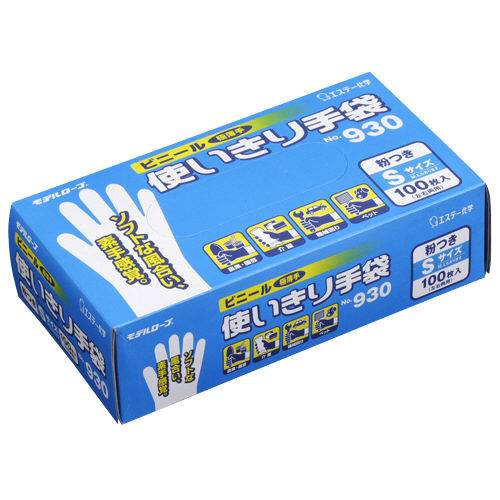 【J-343666】【エステー】プラスチック使切手袋 No930 S 12箱【掃除用品】