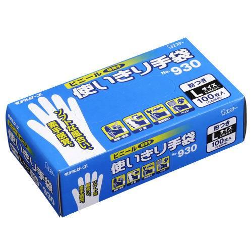 【J-343668】【エステー】プラスチック使切手袋 No930 L 12箱【掃除用品】