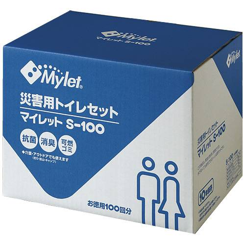 【J-387034】【】マイレットS-100【防災・工具】
