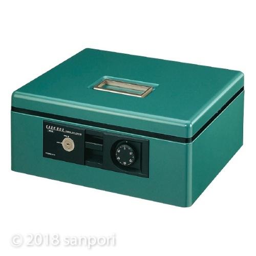 【コクヨ】 手提げ金庫A4シリンダー錠・ダイヤル錠緑  CB-11G