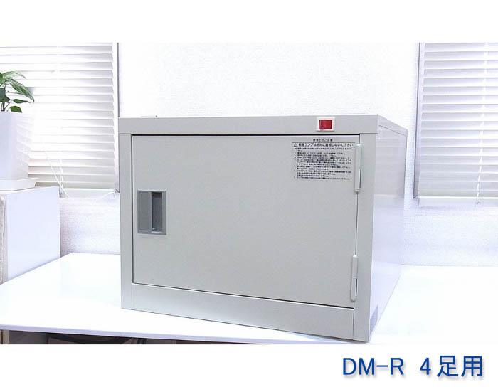 殺菌灯付スリッパロッカー 4足用 DM-R (扉カラー選択)
