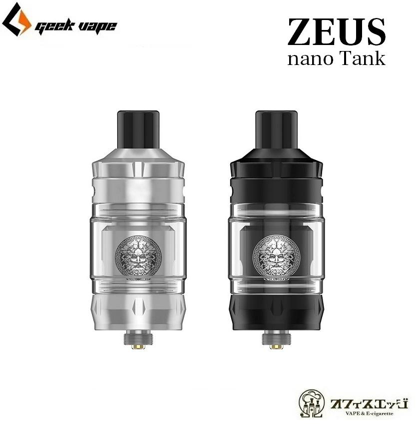 クリアロマイザー 液漏れしにくい スーパーセール期間限定 Z Nano Tank 2.0ml 3.5ml for Geekvape アトマイザー G-69 10%OFF ベイプ タンク 本体 ギークベイプ zeus ゼウスナノ 電子タバコ