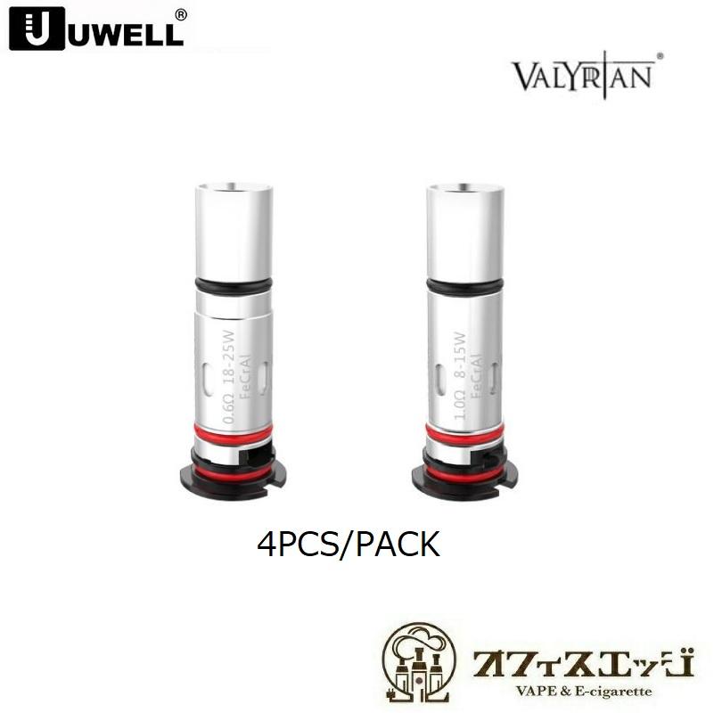 UWELL VALYRIAN pod 新作入荷 kit用交換コイル kit 交換用コイル 4個入り バリリアン H-12 買物 coil ヴァリリアン valyrian スペア ベイプ ユーウェル