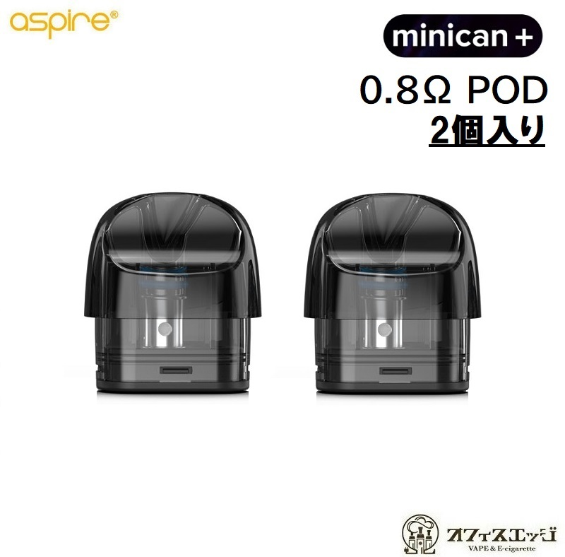 Aspire Minican+ 用ポッド 2個入り 用PODカートリッジ ミニカンプラス アスパイア minican A-30 25%OFF コイル スペア plus coil ポット 未使用 ポッド