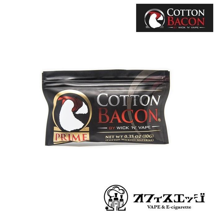 コットンベーコンの上位版 出荷 USA産オーガニックコットン Wick'nVAPE Cotton Bacon 希少 PRIME コットンベーコンプライム コットン ベイプ ビルド 綿 ウィック 電子タバコ リビルダブル G-34 RBA vape