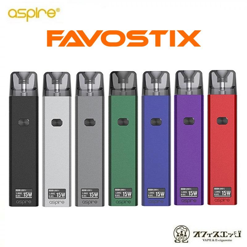 Aspire Favostix POD KIT ファボスティックス アスパイア ベイプ 本体 新品未使用 スターターキット 在庫一掃 pod式 P-5 vape 電子タバコ メール便 POD型