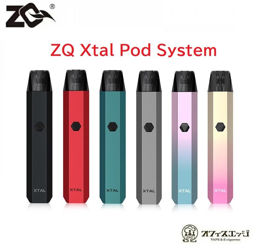 xtal kit ポッドシステム vape マート aspire姉妹ブランド ZQ Xtal Pod 日本全国 送料無料 System ベイプ ゼットキュー M-14 スターターキット 本体 520mAh 電子タバコ エクスタル mod