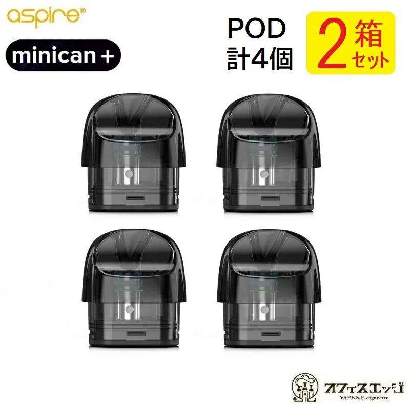 PODカートリッジ計4個 2箱セット Aspire Minican+ 用PODカートリッジ 2個入り ミニカンプラス 驚きの価格が実現 アスパイア スペア coil plus minican ポット X-61 チープ ポッド コイル